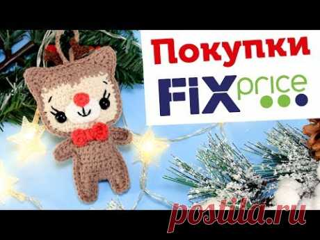 Новогодние покупки для рукодельниц из FIX PRICE