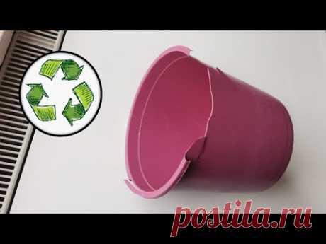 ИЗ СЛОМАННОГО ПЛАСТИКОВОГО ВЕДРА ПОСМОТРЕТЬ, ЧТО Я ПЕРЕРАБАТЫВАЛ своими руками переработка отходов