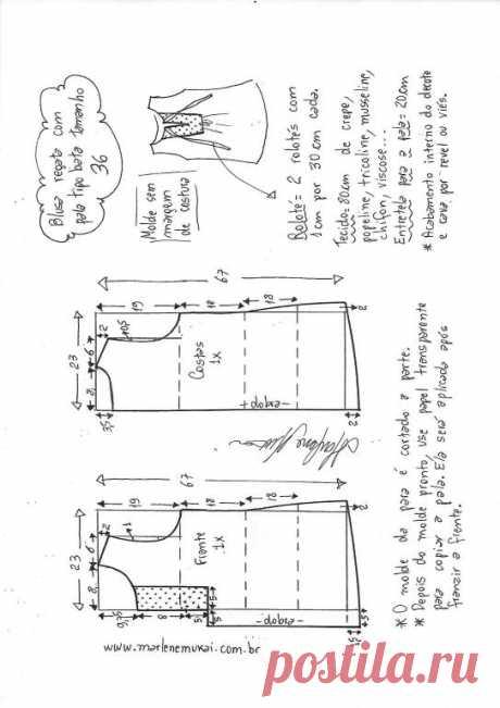 eee2929db1d1b0 Blusa cava americana drapeada DIY molde corte e costura