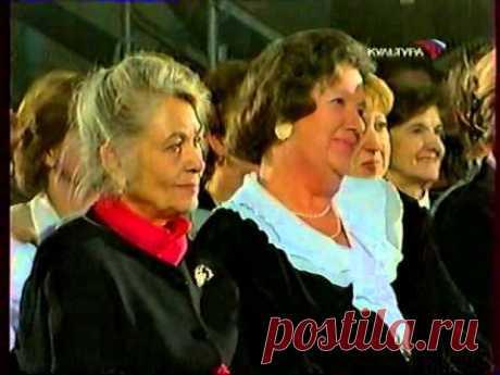 """Романтика Романса """"Н. Зубов"""" (24 ноября 2002 года)"""