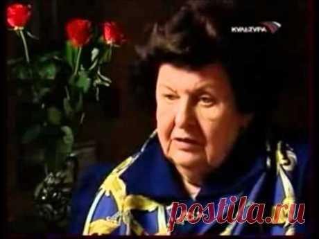 Наталья Бехтерева: «Я желаю всем добра»