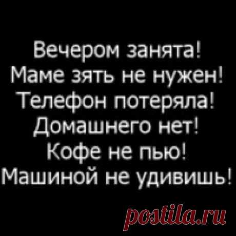 Акерке Орынбаева