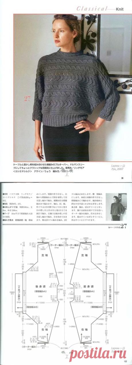 """Серый пуловер с рукавами """"летучая мышь"""",связанный поперёк"""