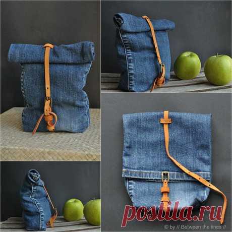Вот какие супервещи можно сделать из старых джинсов