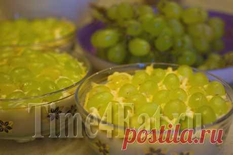 Салат из курицы с сыром и виноградом | Пора перекусить!
