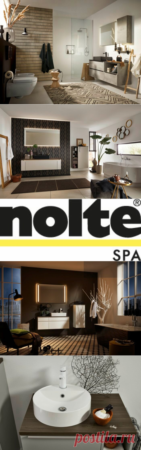 Новый бренд от Nolte Küchen – Nolte SPA – для красивых 🛁 ванных комнат | Nolte Küchen | Яндекс Дзен