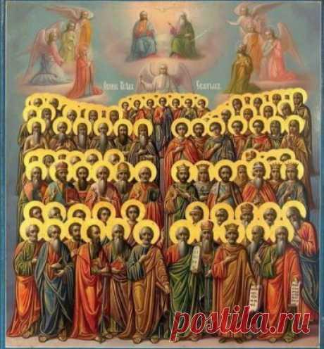 Икона всех святых. Помогает в различных, часто очень сложных, делах. Сохрани её у себя на странице