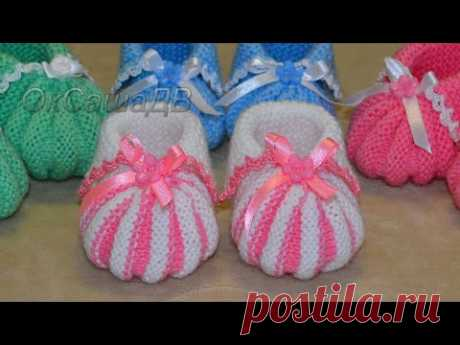 "Пинетки ""Зефирки"". Три размера (0-3мес., 3-6мес., 6-9мес.). Bootees ""Marshmallows""."