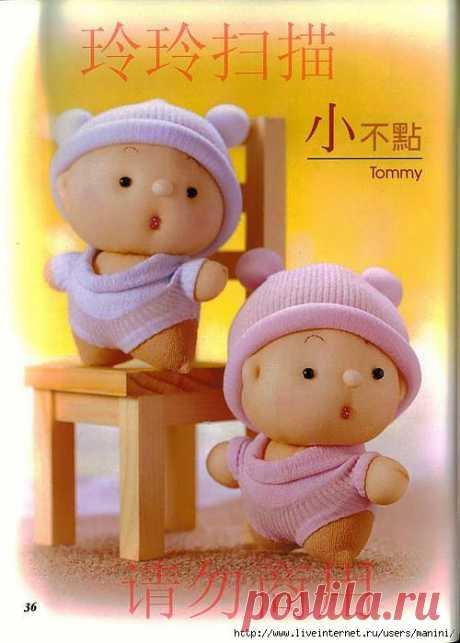 Las muñecas de nosochkov.