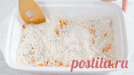 Курица с рисом в духовке. Всегда рассыпчатый рис   Готовим дома   Яндекс Дзен