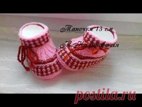 Очень красивые туфельки для малюточки