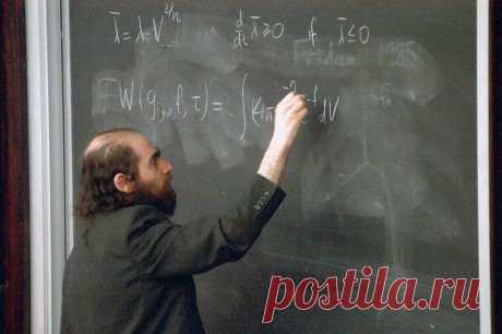 Математический гений, отказавшийся от приза в 1 миллион долларов - Факты, интересные факты, познавательные статьи, цифры и новости - facte.ru
