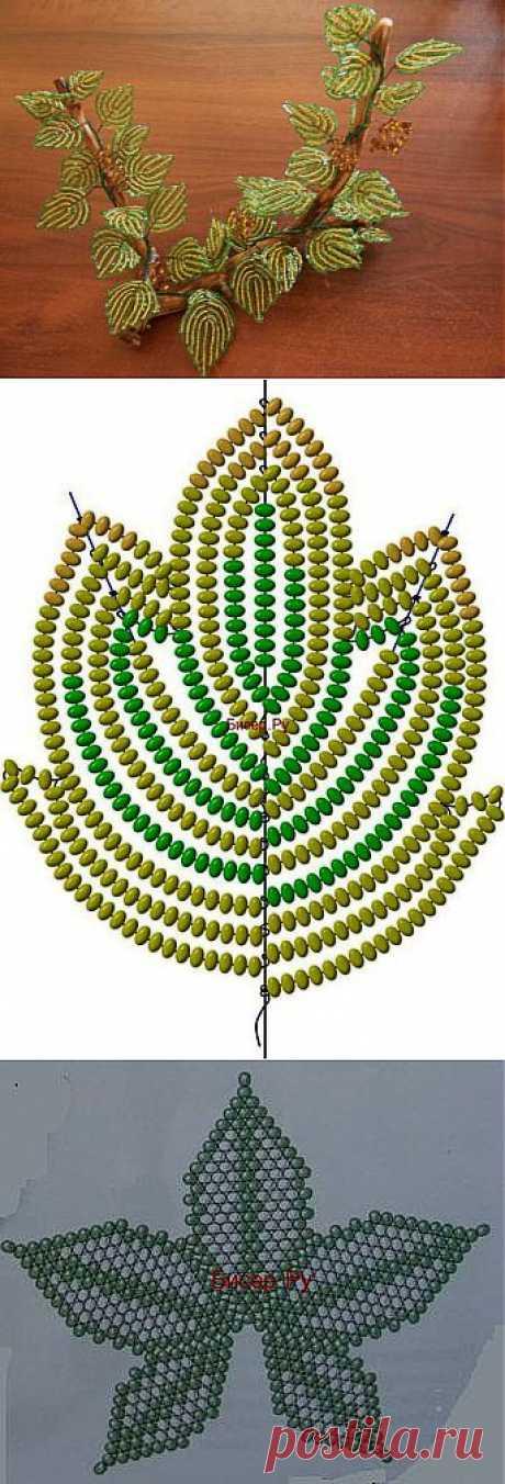 Плющ из бисера - два варианта плетения 1 вариант - если вы хотите подвесить плющ на стену или поставить 2 вариант - больше подойдет для изготовления листьев для ожерелье из плюща, колец, брошек.