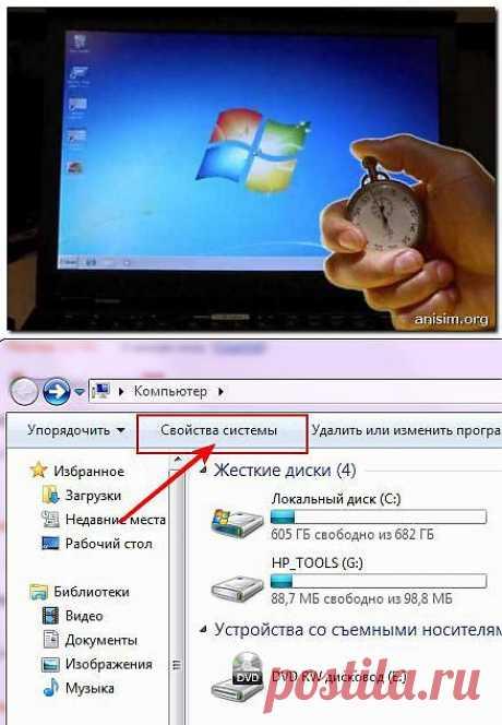 Windows 7, 8   Записи в рубрике Windows 7, 8   Дневник Лариса_Гурьянова
