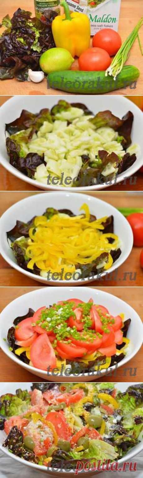 (+1) - Салат с лимонной заправкой   ВКУСНО ПОЕДИМ!