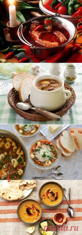 Топ - 12 невероятно вкусных супов со всего мира