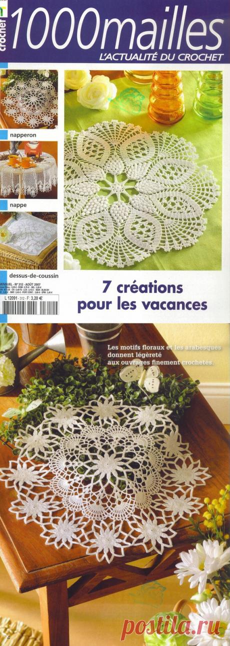 Журнал:«1000 Mailles № 312 08-2007»