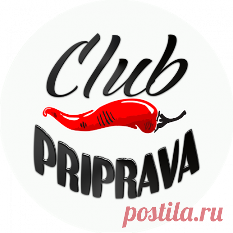 priprava club