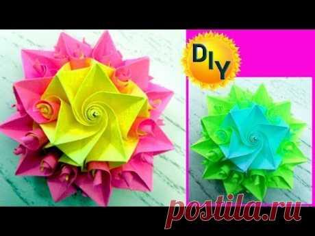 Кусудама цветок из бумаги. Объемный квиллинг, оригами