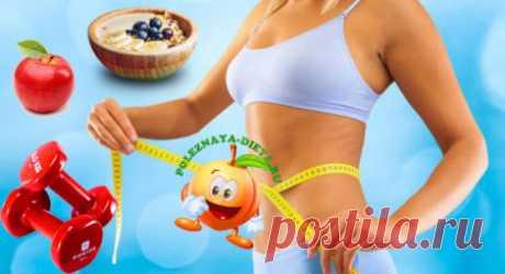 Возрастной жир на животе: как избавиться от него за неделю   Полезная диета