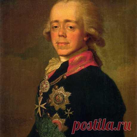 Барон Леонтий Беннигсен об убийстве Павла I