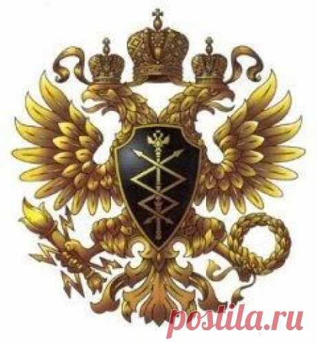 """Сегодня 01 июня отмечается """"День создания правительственной связи России"""""""