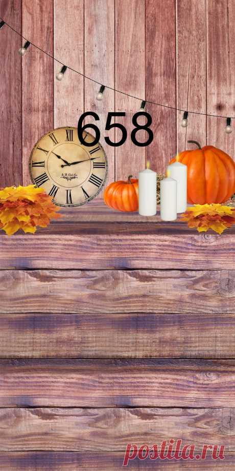 Фотофон Хэллоуин для предметной сьёмки
