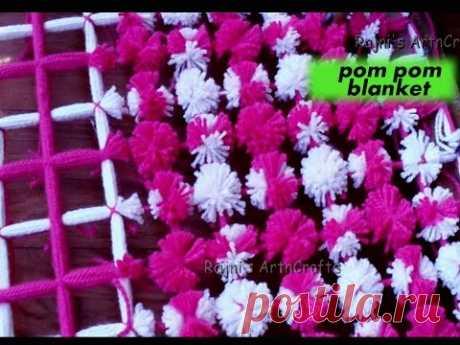 Dry Pom pom blanket - How to add two tone pom poms  Pom Pom Mat   Pom Pom Rug