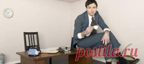 Вы любите свою работу, но вас все чаще тяготит необходимость проводить дни в «конторе». Совещания и авралы, обеды в столовой и разговоры коллег начинают раздражать? Вы чувствуете, что вот-вот сорветесь? В чем причина этого раздражения и как от него избавиться? #самоанализ #карьера #психологияобщения