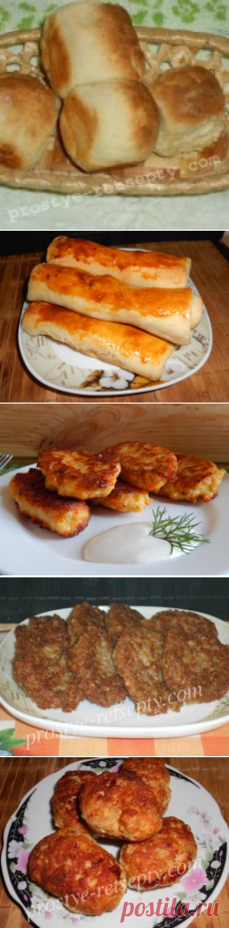 Вкусные и простые постные блюда с рецептами и фото