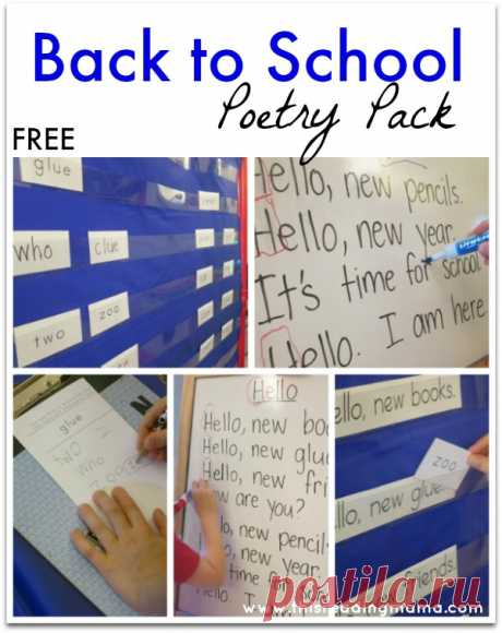 FREE-Back-to-School-Poetry-Pack-This-Reading-Mama.jpg (600×757)
