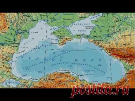 Чёрное море (рассказывает океанолог Михаил Флинт) - YouTube
