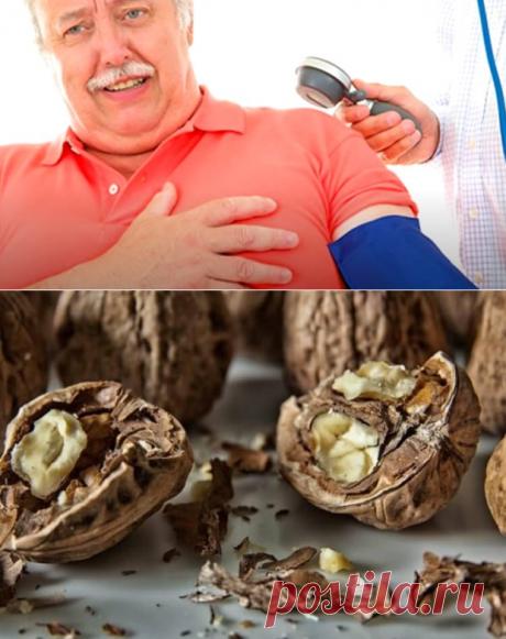 Прочитав это, вы больше НИКОГДА не будете выбрасывать ореховую скорлупу