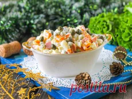 «Оливье» с каперсами — рецепт с фото «Оливье» с каперсами - необычное по вкусу блюдо, с легкой пикантной ноткой. Отличный новогодний салат для праздничного стола.