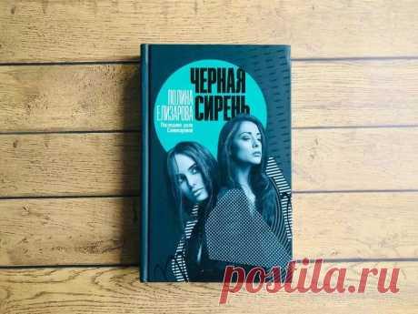 Мнение эксперта: 4книги, которые стоит прочитать - 1000sovetov.ru