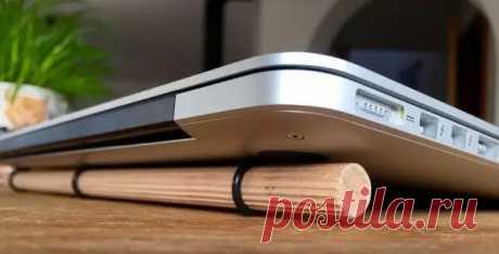 Как сделать простую подставку, чтобы ноутбук не перегревался - Сам себе мастер - медиаплатформа МирТесен