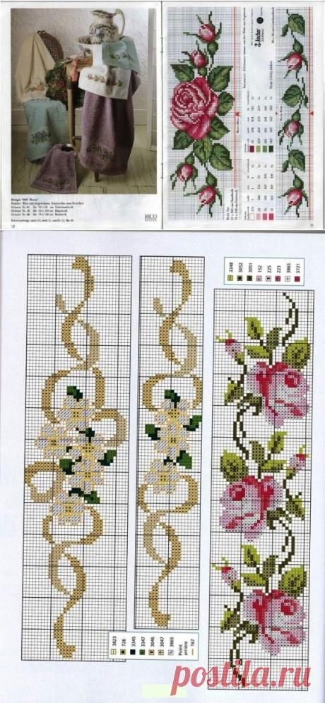 Схемы для вышивки по канве-3 / Схемы / Бусинка