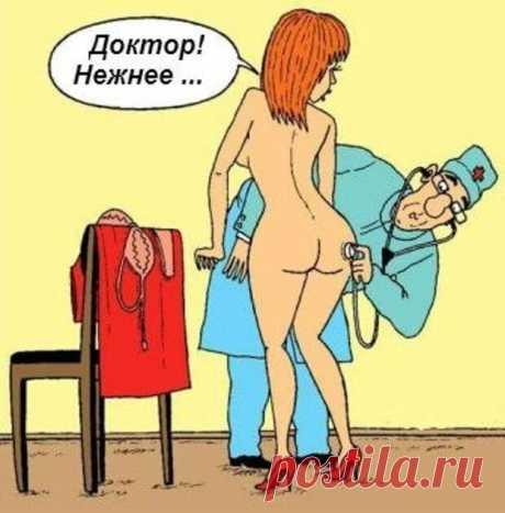 Мужчина и женщина.... Улыбнемся)))   МАЛЕНЬКАЯ СТРАНА МС