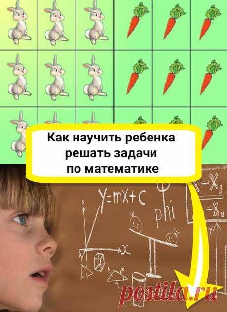 На занятиях в детском саду формируются первичные математические представления, которые создают фундамент интеллектуального развития. #дошкольники #дети #математика #ДОУ #садик