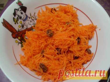 Салат из моркови с изюмом | ДЕТСКИЕ РЕЦЕПТЫ, БЛЮДА