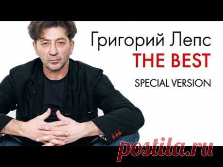 GRIGORY LEPS - THE BEST - YouTube