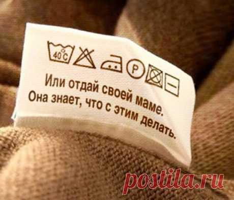 Почему всегда нужно стирать новые вещи после покупки