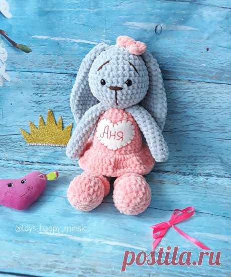 PDF Плюшевая зайка. FREE amigurumi crochet pattern. Бесплатный мастер-класс, схема и описание для вязания амигуруми крючком. Вяжем игрушки своими руками! Зайка, кролик, заяц, зайчик, rabbit, hare, bunny, hase, lebre, lapin, coelhinho. #амигуруми #amigurumi #amigurumidoll #amigurumipattern #freepattern #freecrochetpatterns #crochetpattern #crochetdoll #crochettutorial #patternsforcrochet #вязание #вязаниекрючком #handmadedoll #рукоделие #ручнаяработа #pattern #tutorial #häkeln #amigurumis