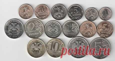 Самые ценные монеты России.