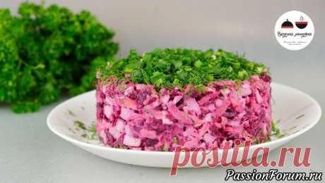 Вкусный салат с запеченной свеклой