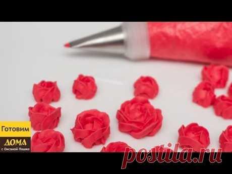 Como hacer las Rosas de Aysinga (el glaseado Real \/ el glaseado Albuminado \/ Royal Icing)