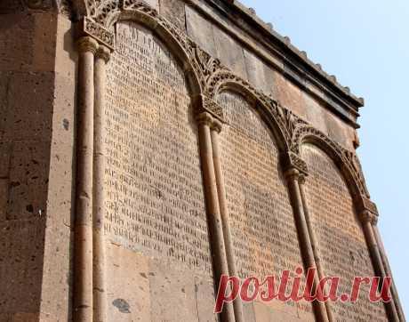 Անիի Տիգրան Հոնենց եկեղեցու վիմագրերը