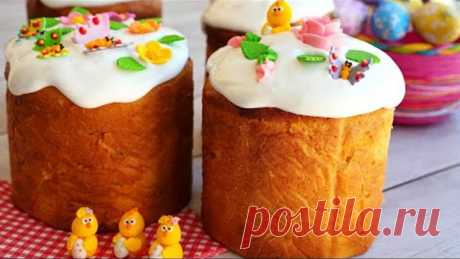 ПАСХАЛЬНЫЙ КУЛИЧ долго остается влажным и ароматным | Easter Bread Recipe