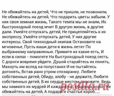 Люба Бочкарева
