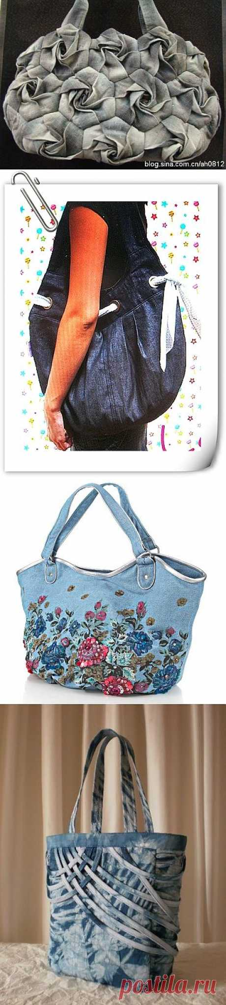 Bags from jeans. \/ Bags, clutches, suitcases \/ the Fashionable website about stylish alteration of clothes and an interior